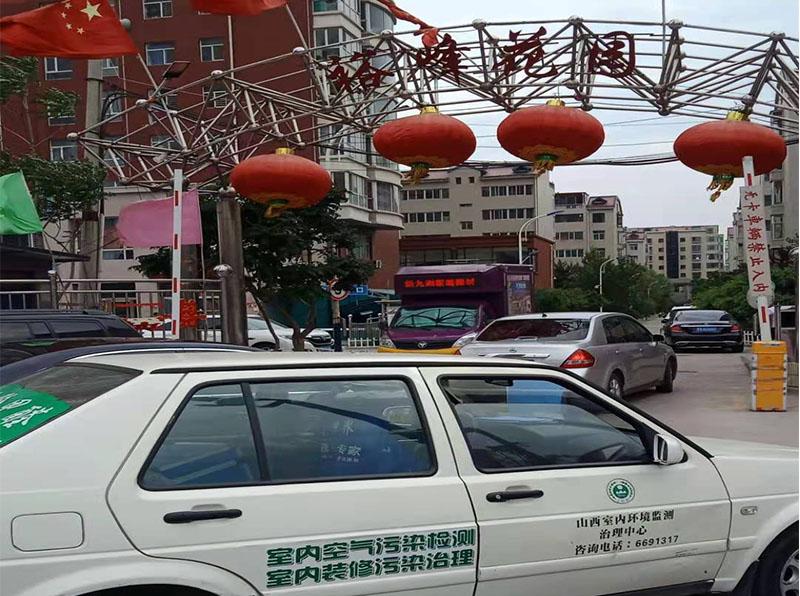 大井峪街裕峰花园亚虎游戏官网高端亚虎国际老虎机网址