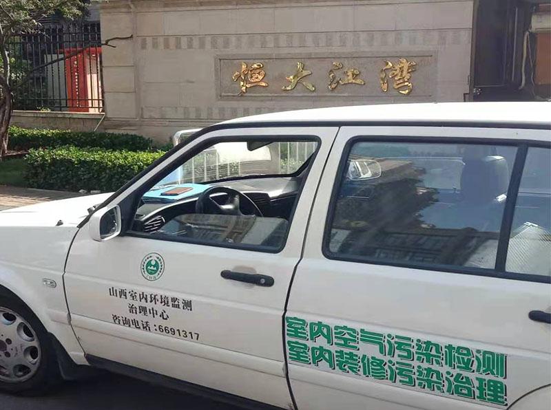 恒大江湾亚虎游戏官网高端亚虎国际老虎机网址