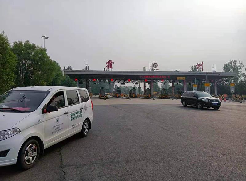 霍州市阳光首府高端亚虎国际老虎机网址