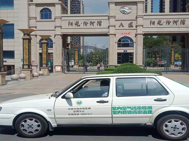 阳光汾河湾A区高端亚虎国际老虎机网址